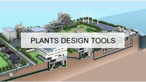 PLANTS DESIGN TOOLS プラント可視化サイト画像