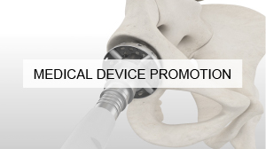 MEDICAL DEVICE PROMOTION 医療機器プロモーションサイト画像